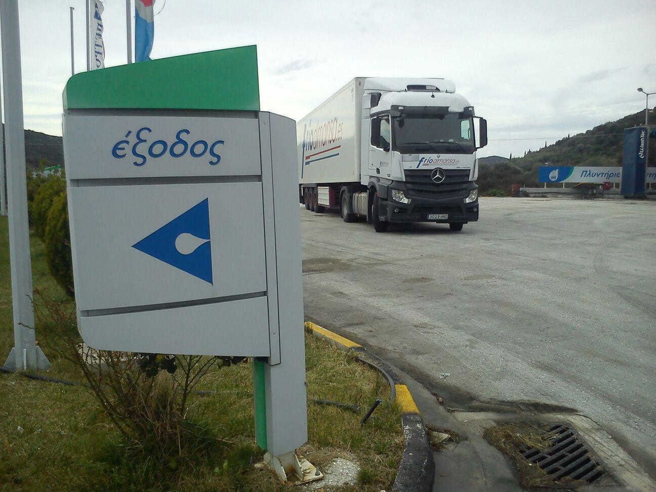 transportes internacionales frio almansa transporte por carretera de mercancía congelada en grupaje7